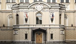 Инвестиционно-строительная компания реставрация и реконструкция доставка речного песка в Ижевск